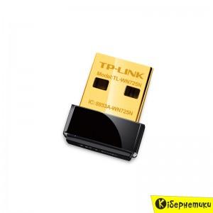 Адаптер Wi-Fi TP-Link TL-WN725N 150Mbps  - купить