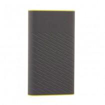 Внешний аккумулятор (Power Bank) Hoco B31 Rege 20000 mAh Grey