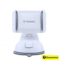 Автодержатель Remax RM-C06 (белый/серый)