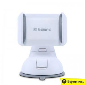 Автодержатель Remax RM-C06 (белый/серый)  - купить