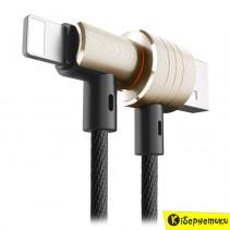 Кабель USB Baseus Magnetic Lightning (2A)