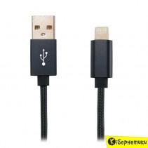 Кабель USB Gelius Metalic Edition iPhone 5 (черный)