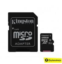 Карта памяти KINGSTON MicroSD 128 Gb class 10 + SD adapter