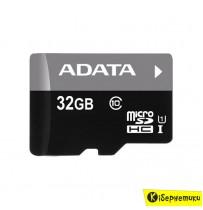 Карта памяти MicroSD 32Gb A-Data class10