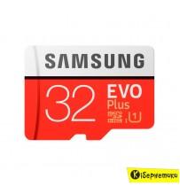 Карта памяти MicroSD 32Gb SAMSUNG EVO PLUS UHS-I (R95, W20MB/s)