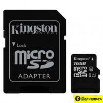 Карта памяти Kingston 16 GB microSDHC class 10 + SD Adapter SDC10/16GB