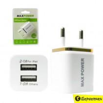 Сетевое зарядное устройство MaxPower Double (2.1A + 1A)