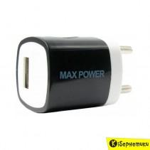Сетевое зарядное устройство Max Power One 1A Black