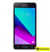 Смартфон Samsung Galaxy J2 Prime VE G532F/DS Absolute Black (SM-G532FTKD)