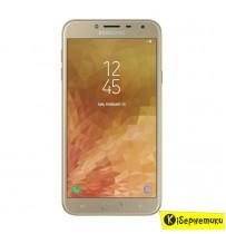 Смартфон Samsung Galaxy J4 (2018) Gold (SM-J400FZDD)