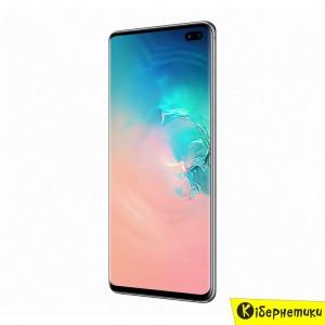 Смартфон Samsung Galaxy S10+ 128GB White (SM-G975FZWDSEK)