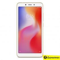 Смартфон Xiaomi Redmi 6A 2/16GB Gold (R)