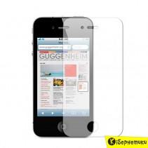 Защитная пленка для iPhone 4 (матовая)