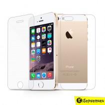 Защитная пленка для iPhone 5 / iPhone 5S / iPhone SE на обе стороны