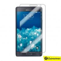 Защитная пленка для Samsung i9150
