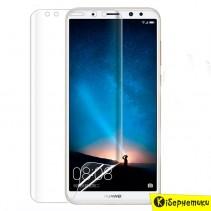 Защитная пленка TPU для Huawei P Smart