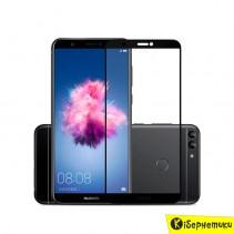 HUAWEI Защитное стекло Huawei P SMART (3D Black)