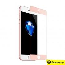 Защитное стекло 3D для iPhone 7 / iPhone 8 (розово-золотое)