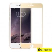 Защитное стекло 3D для iPhone 7 / iPhone 8 (золотое)
