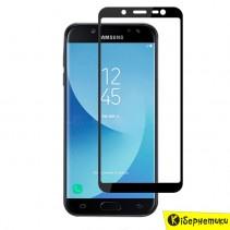 Защитное стекло 3D для Samsung J415 (J4 Plus) / J615 (J6 Plus) черный