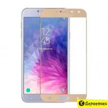 Защитное стекло 3D для Samsung J4 2018 J400 (золотой)