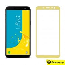 Защитное стекло 3D для Samsung J6 2018 J600 (золотой)