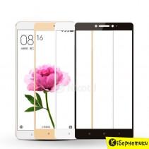 Защитное стекло Full Screen для Xiaomi Mi1A / Mi5x (золотое)
