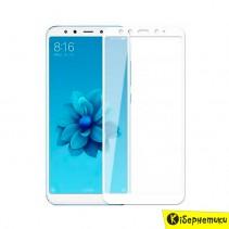 Защитное стекло 3D для Xiaomi MiA2/Mi6x (белое)