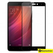 Защитное стекло 3D для Xiaomi Redmi 4a (черное)