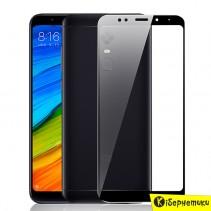 Защитное стекло 3D для Xiaomi Redmi 5 черное