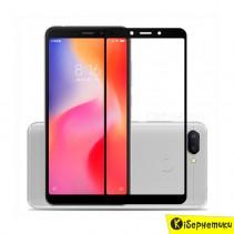 Защитное стекло 3D для Xiaomi Redmi 6/6a (черное)