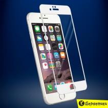 Защитное стекло Full Screen для iPhone 7 (белое)