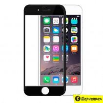 Защитное стекло Full Screen для iPhone 7 (черное)