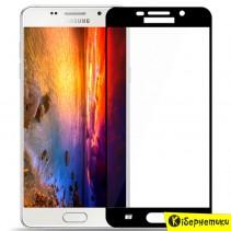 Защитное стекло Full Screen для Samsung J7 2017 J730 (черный)