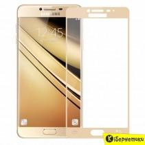 Защитное стекло Full Screen для Samsung J330 (J3 2017) (золотой)