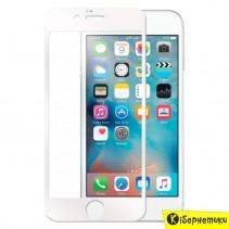 Защитное стекло Honor Full Screen для iPhone 7+ (белое)