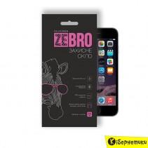 Защитное стекло Full Screen ZeBro для iPhone 8 Plus Black