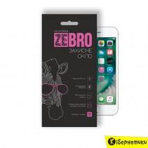 Защитное стекло Full Screen ZeBro для iPhone 8 White