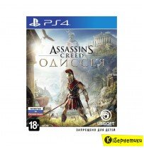 Игра для PS4 на BD диске Assasins Creed Odyssey [PS4,Russian version] Blu-Ray