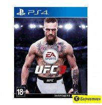 Игра для PS4 на BD диске EA SPORTS UFC 3 [PS4,Russian version] Blu-Ray