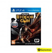Игра для PS4 на BD диске InFamous: Второй сын [PS4,Russian version] Blu-Ray