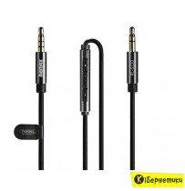 """Кабель аудио Remax Smart Aux RL-S120 (3.5""""-3.5"""") 1.2m черный"""
