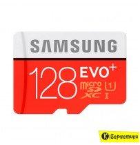 Карта памяти SAMSUNG microSDXC 128GB EVO PLUS UHS-I-