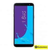 Смартфон Samsung Galaxy J6 2018 Lavenda (SM-J600FZVD)