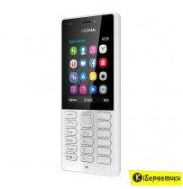 Телефон Nokia 216 Dual Sim Grey (A00027788)