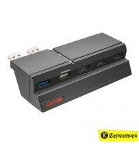 Концентратор USB Trust GXT215 PS4 USB Hub