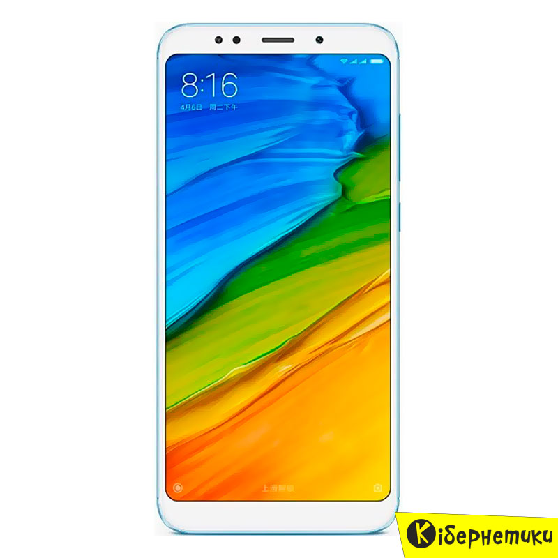 Смартфон Xiaomi Redmi 5 Plus 3/32GB Blue (N)